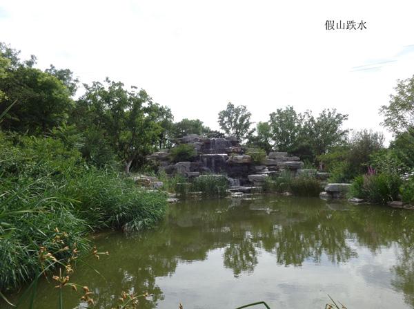 假山跌水景观小品工程
