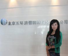 清馨园林财务出纳:蔡慧玲