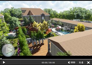 景观动画3D效果展示(庭院/屋顶景观设计3D动画)