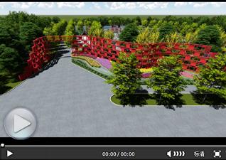 景观动画3D效果展示(商业景观3D动画)