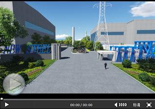 景观动画3D效果展示(抚顺新钢3D效果)