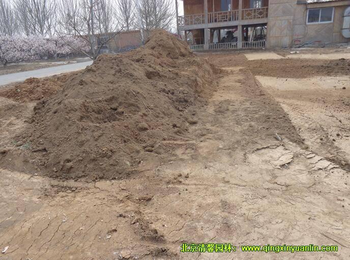平整场地后土方回填
