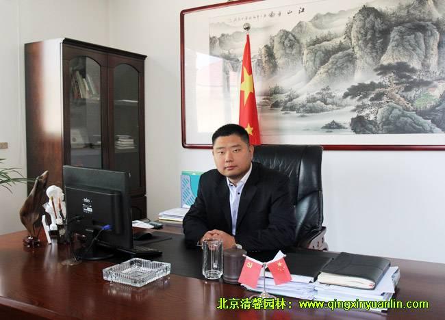 清馨园林市场部经理:秦阳
