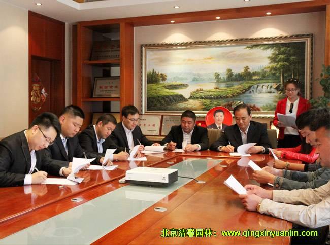 清馨园林董事长许亚清主持懂事会议