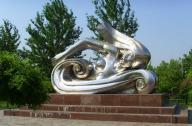 清馨园林绿化公司探讨北京景观园林雕塑设计原理