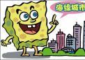 北京绿色环保型HDPE植草格助力海绵城市