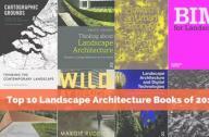 最实用的景观设计书籍
