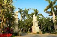 东南亚风格农场景观设计