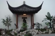 """大都会博物馆的中国馆""""明轩""""庭院景观设计浅析"""