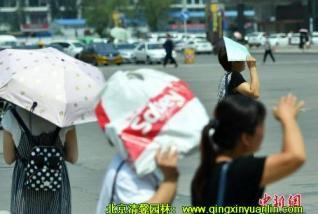 热浪席卷中国城市 10个县市气温突破历史极值